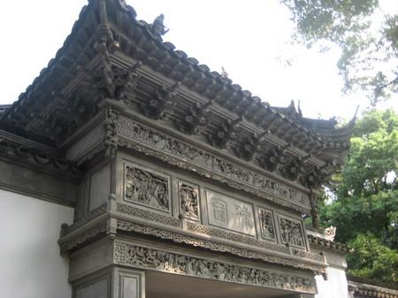 上海旅行(1) 023.jpg