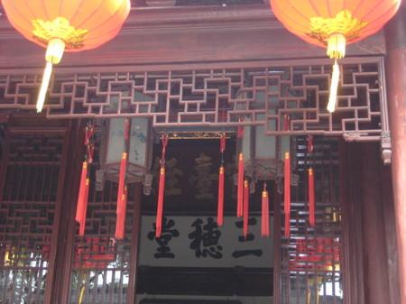 上海旅行(1) 031.jpg