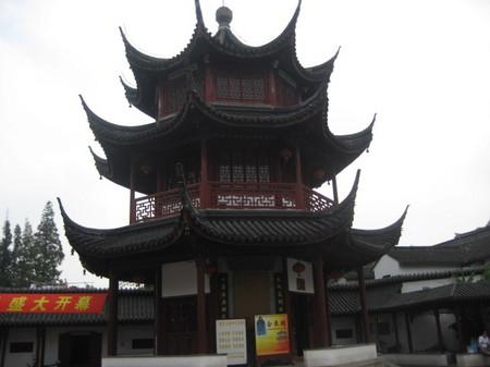 上海旅行(1) 073.jpg