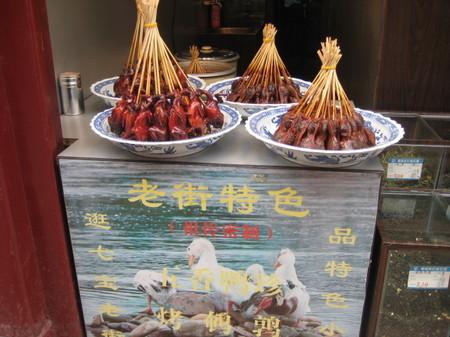 上海旅行(1) 091.jpg