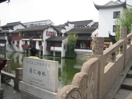 上海旅行(1) 092.jpg