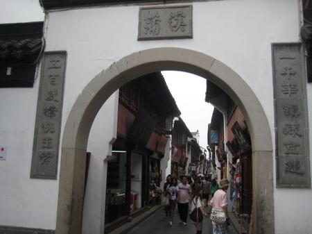 上海旅行(1) 096.jpg