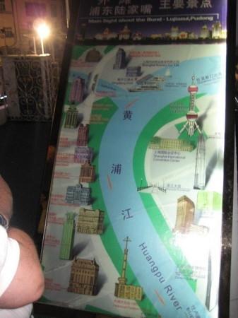 上海旅行(1) 153.jpg