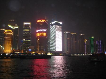 上海旅行(1) 167.jpg