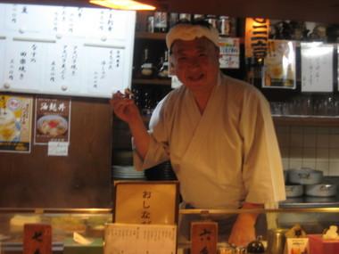 仙台旅行 おでん三吉 2010・9・19(桂文生独演会和渕) 004.jpg
