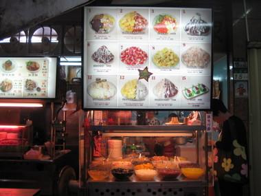 趣味人 台湾旅行 美味しいもの  2010・9(1) 005.jpg