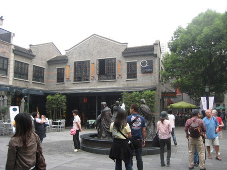 上海旅行(1) 103.jpg