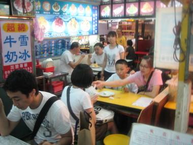 趣味人 台湾旅行 美味しいもの  2010・9(1) 015.jpg